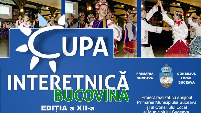banner cupa interetnica 1