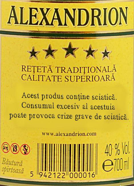 alexandrion-coniac-5-40vol-3
